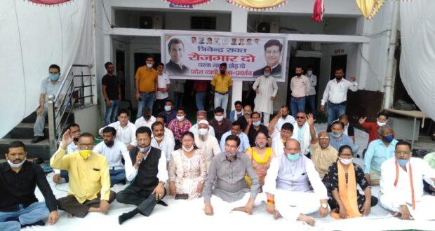 उत्तराखण्ड प्रदेश कांग्रेस का भाजपा सरकार के खिलाफ बेरोजगारी के मुद्दे को लेकर पूरे प्रदेश में हल्ला बोल कार्यक्रम