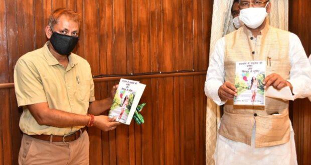 सीएम त्रिवेंद्र ने मनोज श्रीवास्तव ओर कर्नल डीपी डिमरी की पुस्तकों  का विमोचन किया