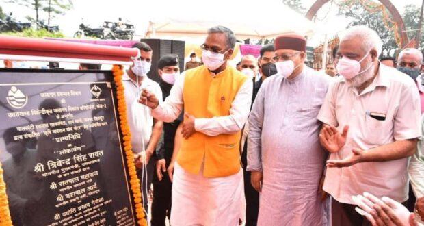 मुख्यमंत्री त्रिवेन्द्र सिंह रावत ने थानों में जलागम प्रबंधन विभाग के एग्री बिजनेस ग्रोथ सेंटर का लोकार्पण,100 अलगअलग कॉन्सेप्ट पर तैयार