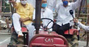 किसान विरोधी बिल का विरोध में कांग्रेस के वरिष्ठ नेताओं को रोकना भाजपा सरकार के तानाशाह रवैया, कांग्रेस उठाती रहेंगी जनता के सवालों का परचम, सवालों से भाग नहीं पाएगी भाजपा …..देवेंद्र यादव