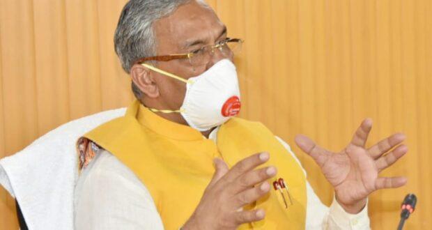 पीएम नरेन्द्र मोदी 29 सितम्बर को नमामि गंगे के तहत बने राज्य के 8 सीवरेज शोधन संयंत्रों (एस.टी.पी) का लोकार्पण करेंगे….सीएम त्रिवेंद्र