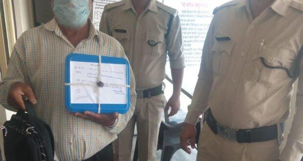 28 लाख की धोखाधड़ी कर फरार हुआ शातिर ललित गिरफ्तार