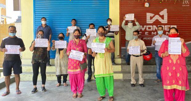 स्वैछिक वर्चुअल भारत बन्द भारत के अभिभावक हुए एकजुट  …एनएपीएसआर