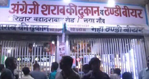 गांधी जयंती 2 अक्टूबर को रहेगी शराबबंदी,ठेके रहेंगे बन्द…डीएम आशीष कुमार