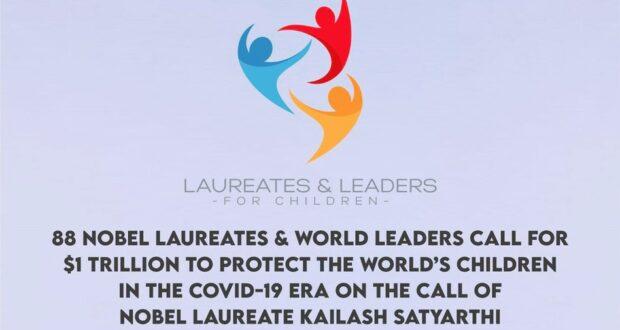 कैलाश सत्यार्थी की अगुआई में लोरिएट्स एन्ड लीडर्स फ़ॉर चिल्ड्रेन 2020 में बच्चे, नोबेल पुरस्कार विजेता व कई देशों की सरकारों के प्रतिनिधि करेंगे प्रतिभाग