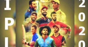 IPL टी-20 क्रिकेट टूर्नामेंट का शेड्यूल ,19 सितम्बर से 10 नवम्बर तक अबुधाबी,शारजाह ओर दुबई में होंगे मैच