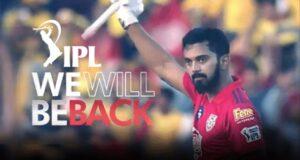 IPL 2020 का 13 वां सीजन जो UAE में 19 सितम्बर से होगा, टीम वाइज खिलाड़ियों की पूरी लिस्ट, जानिए कौन सा खिलाड़ी है किस टीम में शामिल