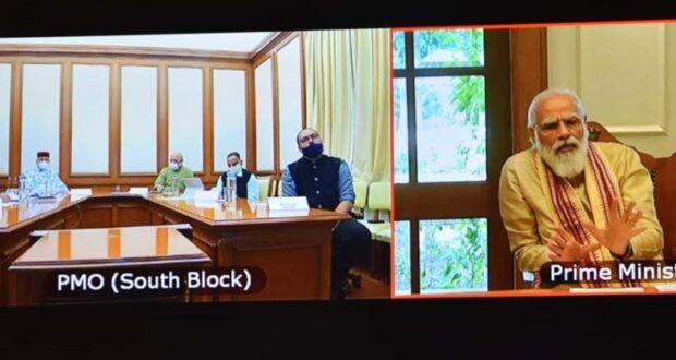 पीएम नरेन्द्र मोदी ने वीडियो कांफ्रेंसिग से लिया श्री बदरीनाथ धाम के मास्टर प्लान का जायज़ा