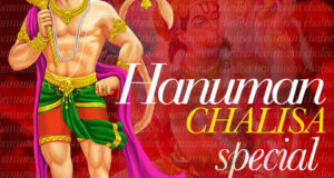 आखिर है क्या हनुमान चालीसा का हिंदी में अर्थ और क्या छिपा है इन श्लोकों में जानिए अर्थ