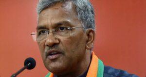 त्रिवेंद्र केबिनेट ने 28 प्रस्तावों पर लगाई मोहर