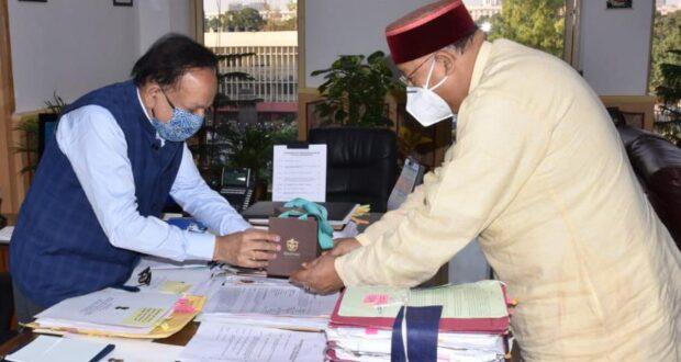 उत्तराखण्ड में मेडिकल टूरिज्म की बढ़ती सम्भावनाओं को लेकर केन्द्रीय स्वास्थ्य मंत्री से मिले पर्यटन मंत्री सतपाल महाराज