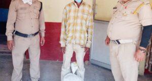 ऑपरेशन सत्य में 4.7 किलो अवैध गांजा के साथ एक तस्कर गिरफ्तार