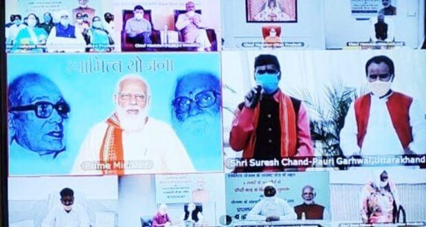 पीएम  नरेन्द्र मोदी ने स्वामित्व योजना 'मेरी सम्पत्ति मेरा हक' के पायलट फेज के तहत छः राज्यों के 763 गांवो के 1 लाख लोगों को प्रोपर्टी कार्ड के वितरण का डिजिटल शुभारम्भ किया