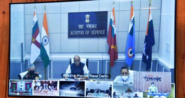 केंद्रीय रक्षा मंत्री राजनाथ सिंह ने वीडियो कान्फ्रेंसिंग से 7 राज्यों व केंद्र शासित प्रदेशों में बीआरओ के बनाये 44 पुलों को राष्ट्र को समर्पित किया