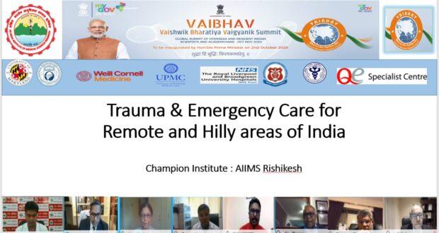 प्रधानमंत्री नरेंद्र मोदी द्वारा आरम्भ वैश्विक भारत वैज्ञानिक समिट का पहला सत्र एम्स ऋषिकेश में संपन्न