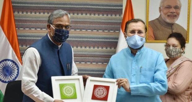 राज्य में जंगली जानवरों से हो रहे खेती को नुकसान हेतु रेस्क्यू सेंटर बनेंगे,सीएम ने दिल्ली में वन पर्यवरण मंत्री से भेंट की