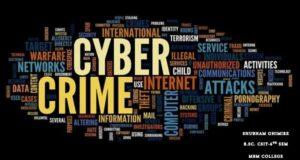 50,000/- की आनलाईन धोखाधड़ी में साइबर क्राइम सैल- की त्वरित कार्यवाही में युवक को वॉपस दिलाई राशि