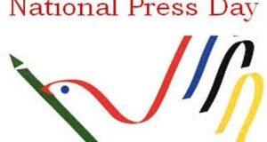 राष्ट्रीय प्रेस दिवस 4 जुलाई 1966 पर इसकी शुरुआत से आज तक काफी कुछ बदला है