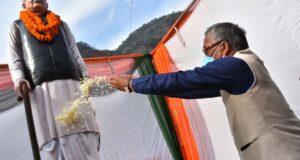 सीएम त्रिवेंद्र ने अपने ड्रीम प्रोजेक्ट सूर्यधार झील जनता को की समर्पित