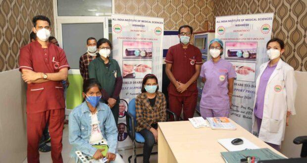 विश्व मधुमेह दिवस एम्स में मनाया,जिसमे मधुमेह से बचने व उपचार के तरीके बताये गए