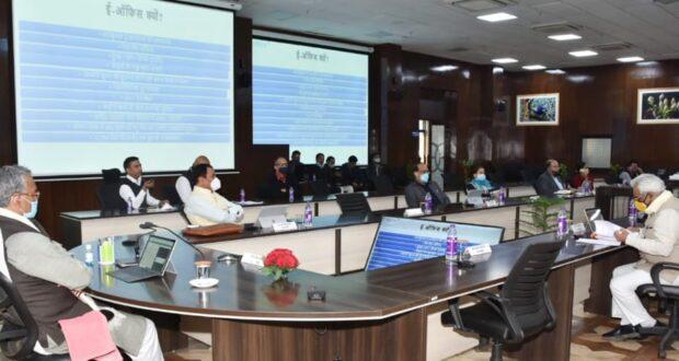 25 दिसम्बर, 2020 तक सचिवालय के सभी अनुभागों को ई-ऑफिस प्रक्रिया से जुड़ जाएंगे…आरके सुधांशु
