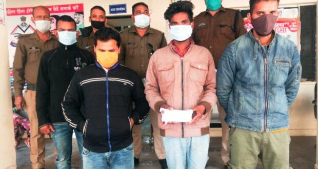 25200 रुपये की नगदी व 52 ताश के पत्तो की गड्डी के साथ चार जुआरी गिरफ्तार