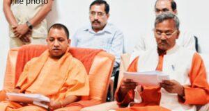 15,16 नवम्बर को योगी आदित्यनाथ केदारनाथ बद्रीनाथ में, सीएम त्रिवेंद्र भी रहेंगे साथ