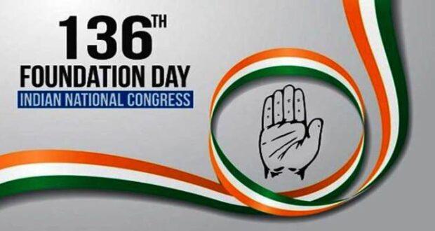 2022 में उत्तराखंड में सत्ता में वापस लाने का संकल्प लें कांग्रेसजन, देश के हर वर्ग की पार्टी-प्रीतम सिंह