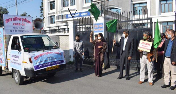 मुख्य निर्वाचन अधिकारी ने जागरूकता वाहनों को फ्लैग ऑफ किया