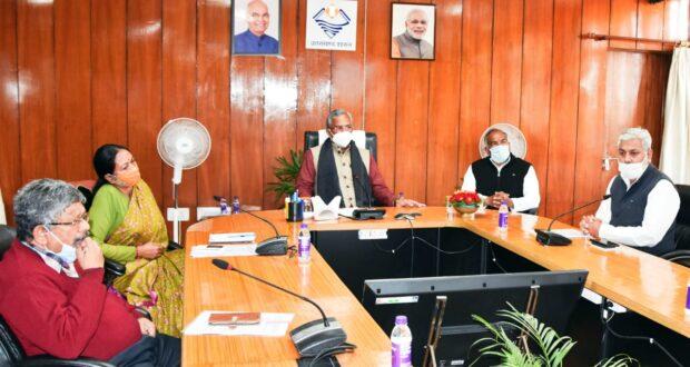 उत्तराखण्ड अधीनस्थ सेवा चयन आयोग द्वारा ऑनलाइन परीक्षा के लिए प्रशिक्षण वीडियो का शुभारम्भ किया सीएम त्रिवेंद्र ने