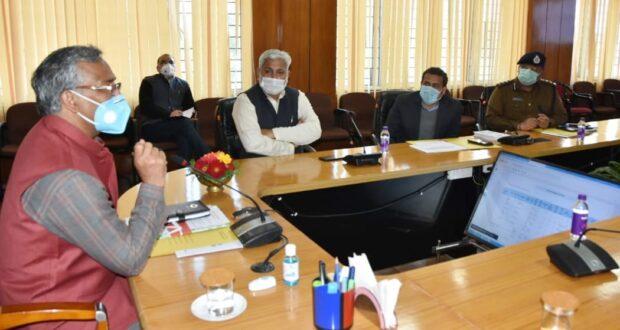 सीएम त्रिवेंद्र ने हरिद्वार के लिए कोविड-19 आईसोलेट लोगो की मॉनिटरिंग को इंटरएक्टिव वॉइस रिस्पोंस सिस्टम (आई.वी.आर.एस.) के ट्रायल रन का शुभारम्भ किया..