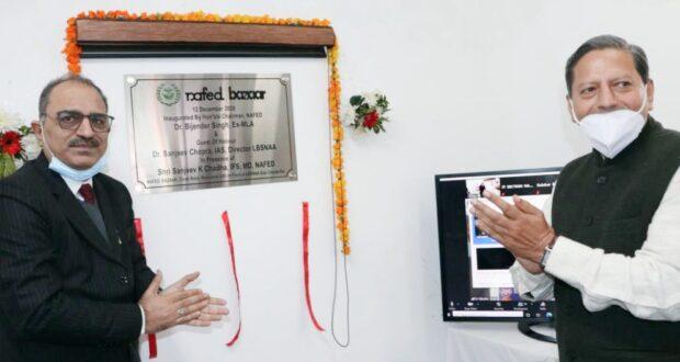 NAFED स्टोर देहरादून जिले में फेडरेशन का पहला प्रमुख स्टोर, उत्तराखंड में कई और स्टोर खुलेंगे…डॉ संजीव चोपड़ा