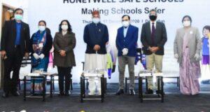 सीड्स एवं हनीवेल सेफ स्कूल कार्यक्रम के तहत स्कूलों का रूपान्तरण होने से प्रदेश के छात्रों को सहूलियत मिलेगी…सीएम त्रिवेंद्र