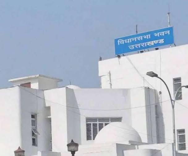 उत्तराखंड विधानसभा के शीतकालीन सत्र के पहले दिन  4063.79 करोड़ रुपए का अनुपूरक बजट पटल पर रखा गया। चर्चा मंगलवार को होगी