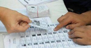12-13 दिसम्बर को विशेष निर्वाचन मतदाता सूची पंजीकरण अभियान में नए पहचान पत्र एवम संशोधन करवाएं मतदाता सूची में…
