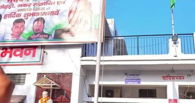 देश की आजादी से लेकर आज तक उसने हमेंशा देश की एकता, अखण्डता व सम्प्रभुता के लिए अनेकों बलिदान दिये हैं…प्रीतम सिंह