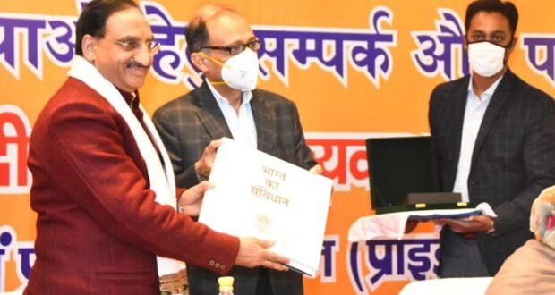 हमको यदि अपने गांव,समाज और भारत को श्रेष्ठ बनाना है तो सोच बड़ी रखनी होगी….डॉ.निशंक