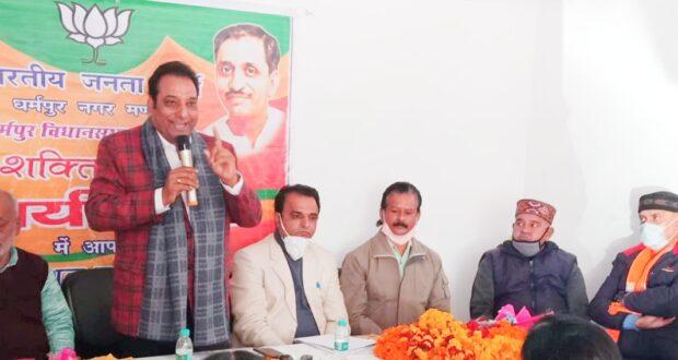 भाजपा कार्यकर्ता राजनीति के साथ ही सामाजिक चिंतन के उपरांत ही सकारात्मक माहौल बनाते हैं…विनय गोयल