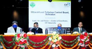 उत्तराखण्ड मेें बढ़ते प्रदूषण पर की गई चर्चा में माना गया कि जितनी तेजी से प्रदूषण बढ़ रहा उतनी तेजी से उसको रोकने के उपाय नही हो रहे