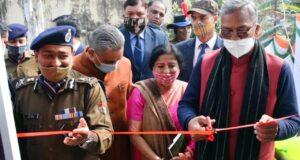 सीएम त्रिवेंद्र ने किया राज्य के पहले बाल मित्र थाने का शुभारम्भ,सभी जिलों में बाल मित्र पुलिस थाना खोला जायेगा