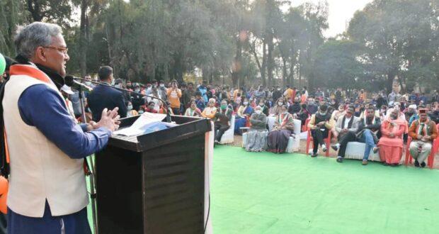 यह गणतंत्र दिवस हमारे देश की लोकतांत्रिक व्यवस्था को मजबूती प्रदान करने वाला हो…सीएम त्रिवेंद्र