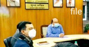 सीएस ओमप्रकाश ने वीडियो कॉन्फ्रेंसिंग से प्रगति पोर्टल के अंतर्गत प्रधानमंत्री भारतीय जन औषधि केंद्र की बैठक में किया प्रतिभाग