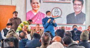 कांग्रेस ध्वज उत्तराखण्ड के  प्रत्येक कार्यकर्ता के घर पर फहराना चाहिए..प्रीतम सिंह.