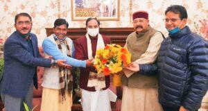 महाराज ने की केन्द्रीय शिक्षा मंत्री डॉ.निशंक से शिष्टाचार भेंट