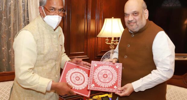 सीएम त्रिवेंद्र मिले भाजपा के राष्ट्रीय अध्यक्ष जेपी नड्डा और गृहमंत्री अमित शाह से