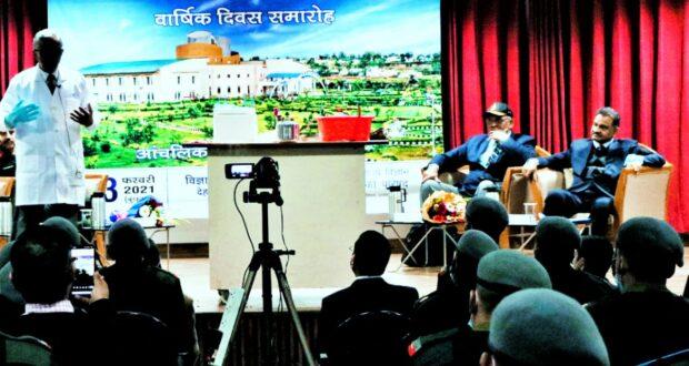 क्षेत्रीय विज्ञान केंद्र (आरएससी) देहरादून ने मनाया पांचवां स्थापना दिवस