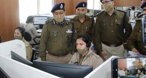 प्रदेश पुलिस में कर्त्तव्यों का निर्वहन न करने वालो की जवाबदेही तय कर आवश्यक कार्यवाही की संस्तुति होगी….डीजीपी अशोक