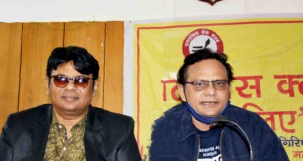 प्रेस से मिलिए कार्यक्रम में प्रेस से रूबरू हुए सीरियल निर्देशक, शायर संदीप नाथ व फिल्मों के निर्देशक जय प्रकाश शा