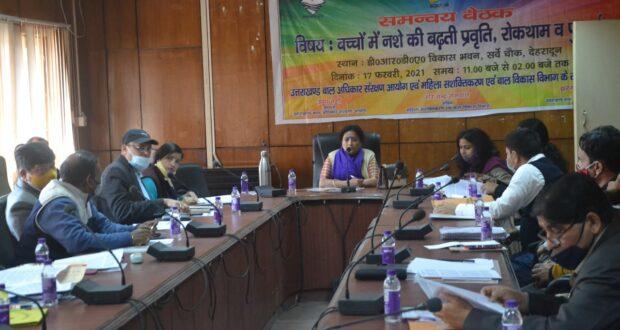 उत्तराखण्ड बाल संरक्षण आयोग  एवम एवम महिला सशक्तिकरण  विभाग की समीक्षा बैठक में समन्वय बनाकर योजना बनाने पर बल दिया गया