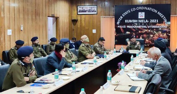 कुम्भ मेला 2021 के लिए कई  प्रदेशों की पुलिस के साथ डीजीपी अशोक कुमार समन्वय  बैठक को सम्बोधित करते हुए